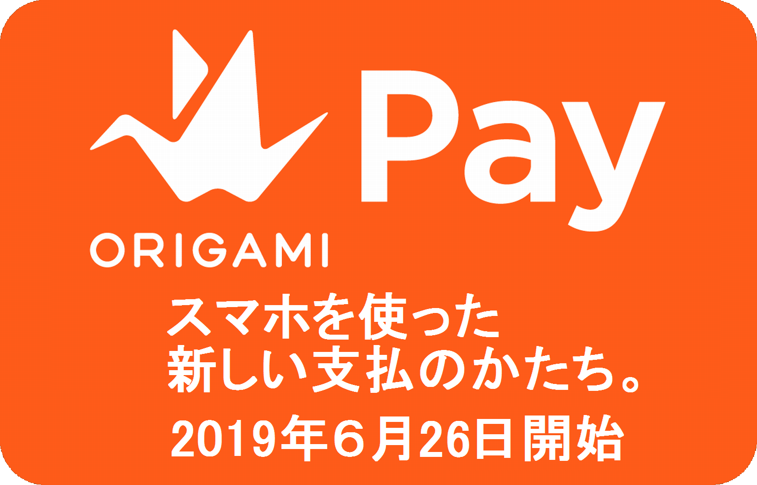 Origami-Pay